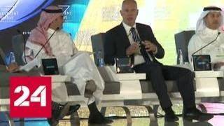 """Россия поможет Саудовской Аравии построить """"город будущего"""" - Россия 24"""