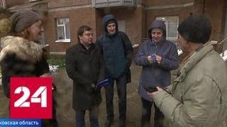 Охотники за пенсионными деньгами атакуют москвичей - Россия 24