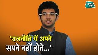 Rising Tiger: Shiv Sena leader Aaditya Thackeray Live