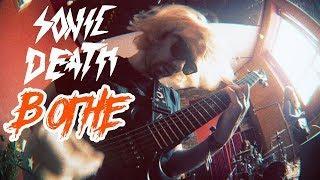 SONIC DEATH В ОГНЕ (Live @ DTH Studios)