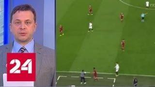 Футбол по-новому: британское лобби вновь меняет правила игры - Россия 24