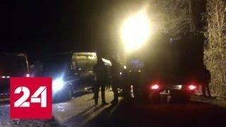 Крупное ДТП в Марий Эл: 17 ноября в республике будет объявлен траур - Россия 24