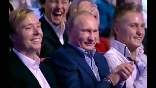 Шутки про Путина  Реакция Путина на шутки о себе  Путин шутит на КВН