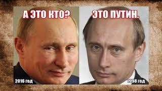 Какой из двойников будет новым президентом ? Ссылки под видео