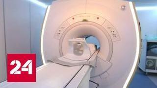 Новая поликлиника заработала в подмосковной Некрасовке