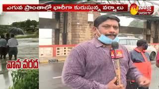 Heavy Rain Lashes in Mylavaram in Krishna District || Sakshi TV