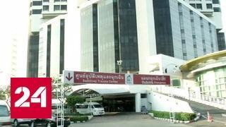 Пострадавшие от турбулентности туристы остаются в больнице Бангкока