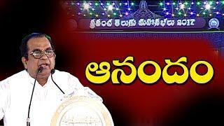 Brahmanandam Emotional Speech at World Telugu Conference 2017