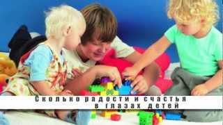 Помощь детям.avi
