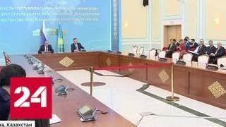 Выпускники МГИМО встретились в Астане - Россия 24