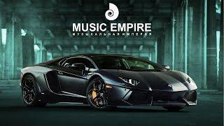 ★ Car Music Megamix ★ Самый Мощный Басс Музон В Машину ★ Супер Музон в Тачку!