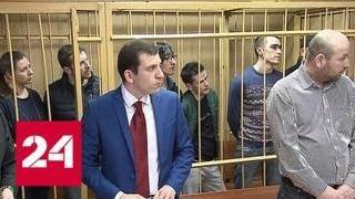 Мосгорсуд вернулся к делу банды долевых рейдеров - Россия 24