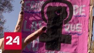 Чили после Пиночета не может надышаться воздухом протеста - Россия 24