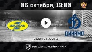 """""""Дизель"""" Пенза - """"Динамо"""" СПб"""