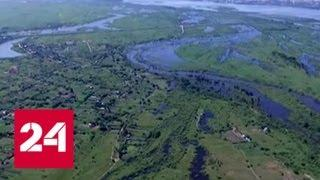 В Амурской области из-за паводка режим чрезвычайной ситуации продлен до конца недели - Россия 24