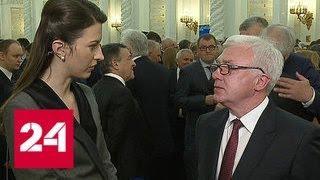 Директор Исторического музея о подготовке сценария инаугурации - Россия 24