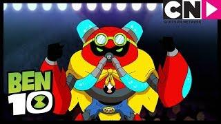 Бен 10 на русском | Жульничество на ринге | Cartoon Network