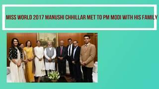 Miss world 2017 manushi chhillar met to pm modi with his family - Dainik Bhaskar Hindi