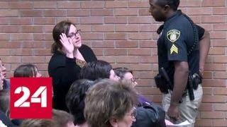 В США учительницу арестовали за жалобы на зарплату - Россия 24