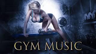 Шикарная Мотивирующая Фитнесс Музыка для Тренировок! Музон Для Пробежки