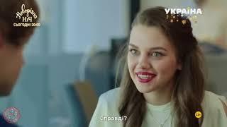 18 летний олигарх 3 Серия сериал 2020 Все серии подряд смотреть