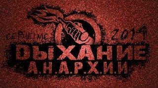 СУПЕРНОВИНКА!!! САМЫЙ МОЩНЫЙ НЕИСТОВЫЙ МУЗОН 2014