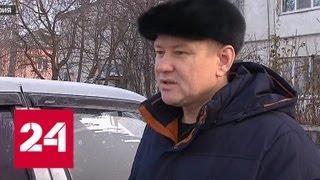 Башкирский прокурор не может объяснить, как  и почему застрелил друга-судью - Россия 24