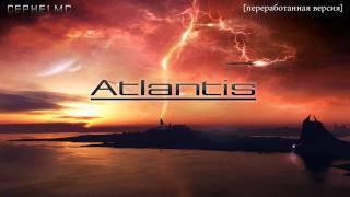 Cephei mc - Атлантида (переработанная) Hip-hop + Rock = Epic Instrumental