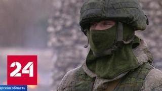 Профессиональный праздник отмечает элита вооруженных сил России - войска спецназа - Россия 24