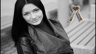 В Москве погибла участница шоу «Дом-2» 24-летняя Анастасия Тарасюк