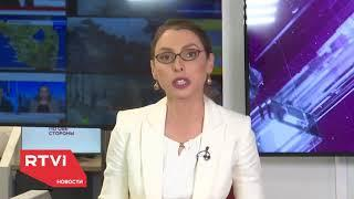 Новости от 11.05.18 с Лизой Каймин