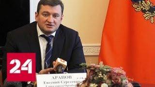 Вице-мэра Оренбурга задержали после получения взятки в 2 миллиона рублей - Россия 24