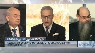новости России ПУТИН СТРОИТ ПРАВОСЛАВНЫЙ СССР   интервью путин патриарх кирилл 70 лет россия последн