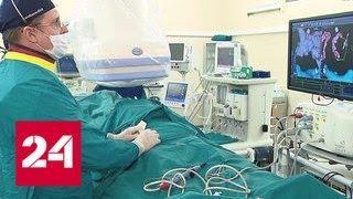 В Боткинской больнице артимию лечат током - Россия 24