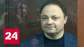 Бывший мэр Владивостока может обеднеть на 3 миллиарда - Россия 24