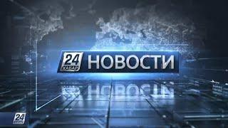 Выпуск новостей 08:00 от 01.11.2020