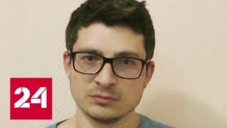 Преступник, ограбивший пункт выдачи интернет-заказов, задержан по горячим следам - Россия 24