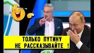Кто круче? Путин рассказывает анекдоты и анекдоты про Путина - Самое смешное и самое новое на канале