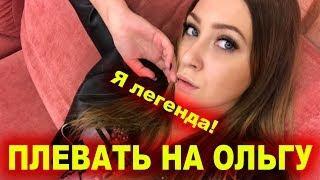 Илья Яббаров взялся за Алену Савкину и обещает сделать из нее легенду