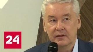 Сергей Собянин встретился с экологами - Россия 24
