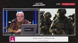 Карабах СЕЙЧАС! что происходит Обсуждение с Дмитрием Куликовым