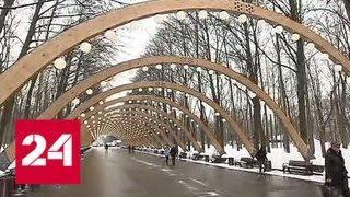 Москвичи прощаются с зимой на катках - Россия 24
