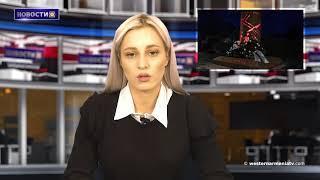 Когда закончится Геноцид? Армянский вопрос.Новости 2019-11-06