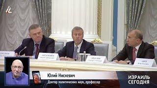 Санкции в жизнь! Кто из российских олигархов пострадает больше?