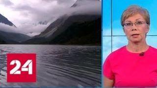 """""""Погода 24"""": погода на Алтае позволила отправить вертолет для спасения туристов - Россия 24"""