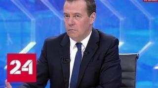 Дмитрий Медведев: кампания против России в спорте - политическая - Россия 24