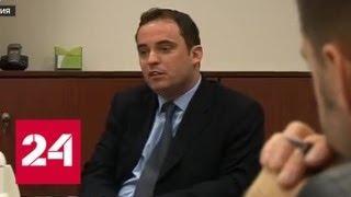 В Германии пластический хирург сядет на 9 лет в тюрьму за секс под кокаином - Россия 24