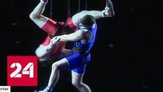 Дагестан принимает Чемпионат Европы по спортивной борьбе - Россия 24