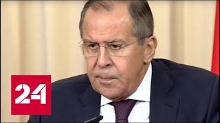 Пресс-конференция глав МИД России и Японии. Полное видео