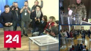 Эксперт объяснил, в чем отличие Зеленского, Порошенко и Тимошенко - Россия 24